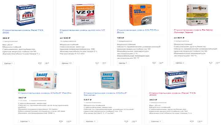 Цены на готовые смеси для штукатурки